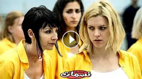 مسلسل Vis A Vis الموسم الخامس الحلقة 8 مترجم اونلاين نسمات اون لاين