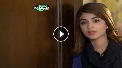 مسلسل ماريا بنت عبدالله الحلقة 29 مدبلج كامل