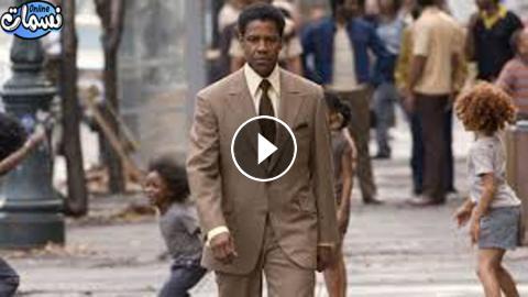 فيلم American Gangster 2007 مترجم كامل