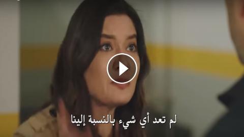 جولبيري الحلقة 29 التاسعة والعشرون مترجم يوتيوب نسمات اون لاين