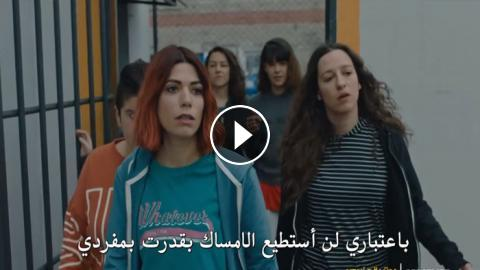 الفناء الموسم الثاني الحلقة 29 التاسعة والعشرون مترجم 720p