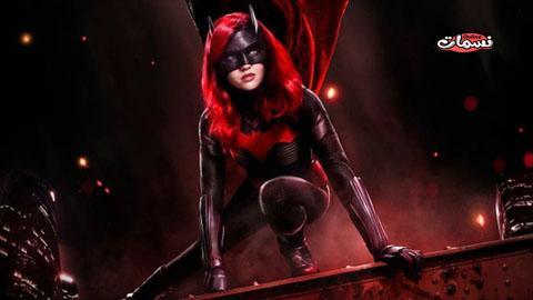 نتائج البحث Quotفاصل اعلاني مسلسل Batwoman مترجمquot