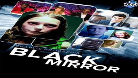 مسلسل Black Mirror مترجم الملفات نسمات اون لاين