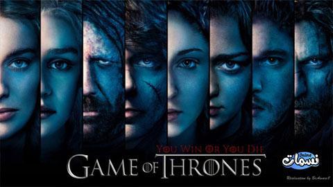 مسلسل Game Of Thrones الموسم الرابع الحلقة 6 مترجم Hd